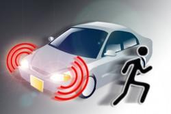 O novo dispositivo deverá reduzir o número de roubos de veículos no país (Arte: Sérgio Moraes/AscomAGU)